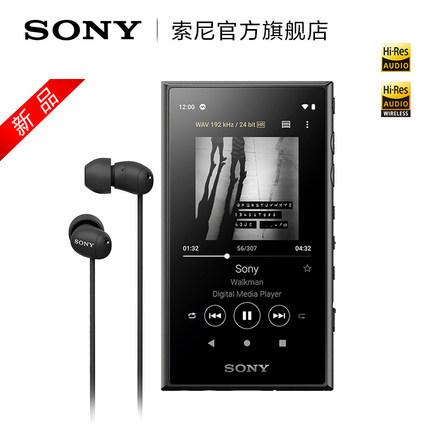 4日0点、新品发售: SONY 索尼 NW-A106HN Hi-Res 音乐播放器 32GB2899元包邮
