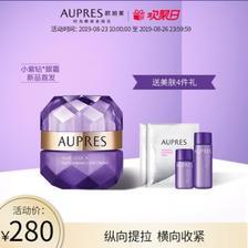 新品发售,欧珀莱 小紫钻 时光锁抗皱紧实眼霜20g 赠美肤4件礼 280元