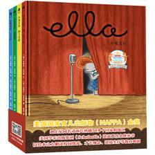 《小象艾拉逆商教育绘本》 低至35.2元