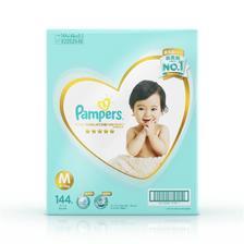 Pampers 帮宝适 一级系列 婴儿纸尿裤 M号 144片 189.35元包邮