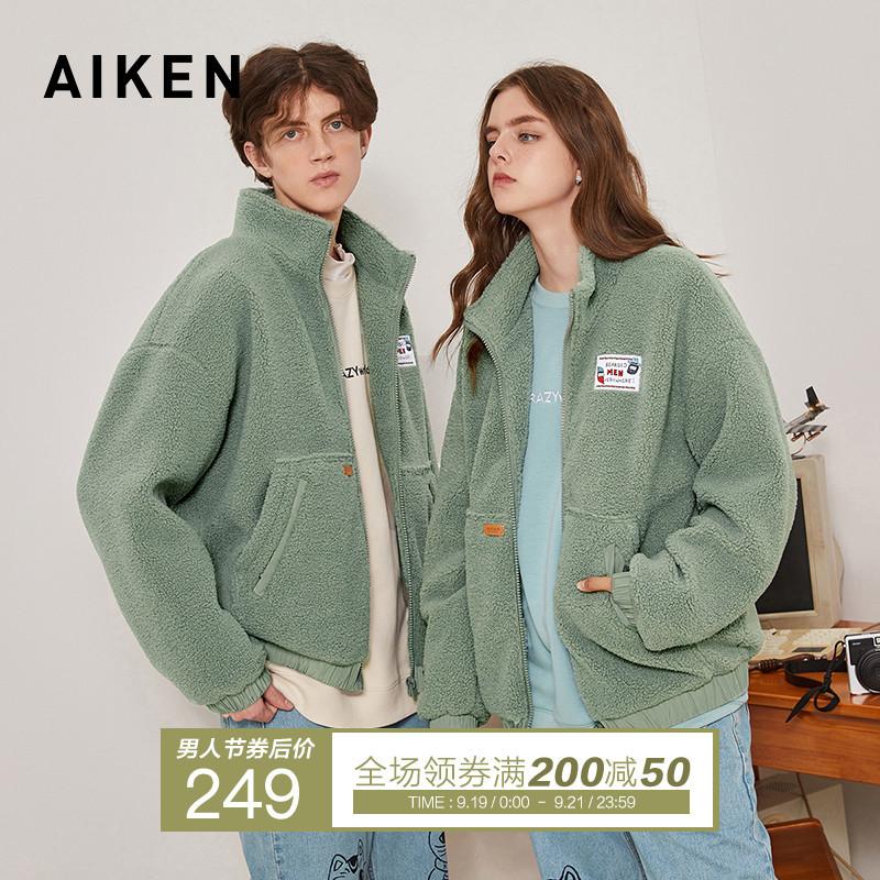 ¥179 aiken/爱肯 羊羔毛外套宽松长袖情侣装