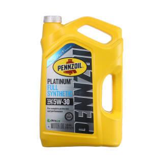 PENNZOIL 鹏斯 全合成机油 Platinum 5W-30 SN 5QT 美国原装进口 黄桶 *2件 425.5元(合212.75元/件)