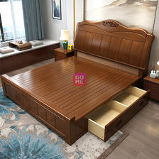 美天乐 现代中式实木双人床 1.5*2米 1398.6元包邮