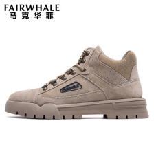 马克华菲 男士工装马丁鞋 149元99划算价 直降50元