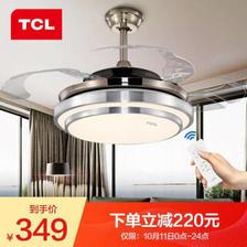 TCL 清莹系列 LED吊扇灯 36寸 25W 349元
