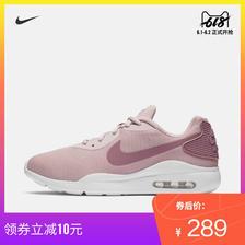21日0点: NIKE 耐克 AIR MAX OKETO AQ2231 女子运动鞋 284元包邮