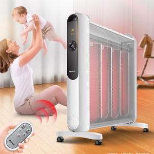 格力 可遥控硅晶电暖气 6s速热至90℃ 259元包邮 直降40元 京东379元
