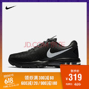 ¥319 耐克 NIKE AIR MAX FULL RIDE TR1.5 男子訓練鞋 869633 869633-010 41'