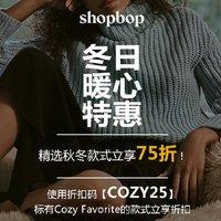 欧阳娜娜同款泰迪熊外套$82 + 直邮中国 Shopbop中国官网 冬季服饰首降7.5折,