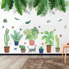 温馨小清新植物墙贴纸网红卧室墙面背景墙壁自粘墙纸贴画房间装饰  券后5.
