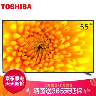 东芝(TOSHIBA) 55U3800C 4K液晶电视 55英寸  券后1899元