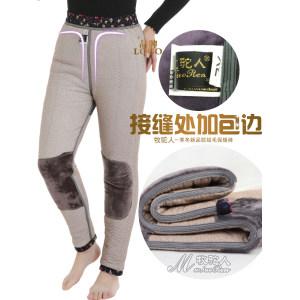 牧驼人 中老年内蒙四层加厚驼绒棉裤 79元包邮 平常139元