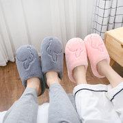 tvxv 棉拖鞋 36-45碼 多色可選 7.9元'