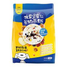 飒拉 早餐谷物 水果 坚果仁 燕麦片750g袋 *5件 80元(合16元/件)