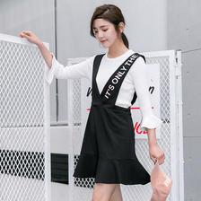 ¥45.5 唐狮春夏装新款背带裙女肩带V领连衣裙