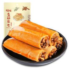 百草味 香辣味香菇豆卷 210g *3件 28.56元(合9.52元/件)