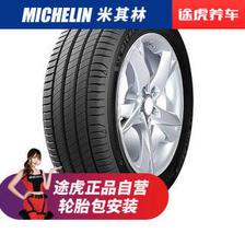 米其林(MICHELIN) PRIMACY 4 浩悦四代 205/55R16 91W 汽车轮胎+凑单品 480元