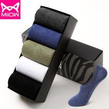 MiiOW 猫人 男女款 短袜子 5双礼盒装  券后15.82元包邮