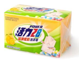 ¥9.9 洁净去污洗衣皂202g*2块*3