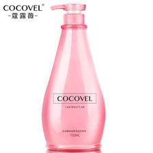 买1送1cocovel 香氛洗发水 券后¥17.9