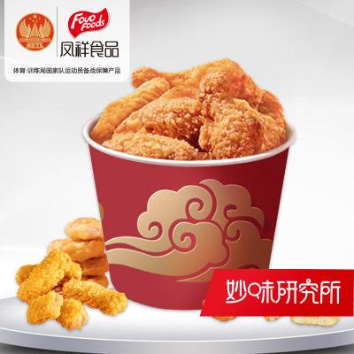 肯德基战略供应商!凤祥食品鸡棒翅根盐酥鸡4袋共1.9kg 券后59.9元包邮