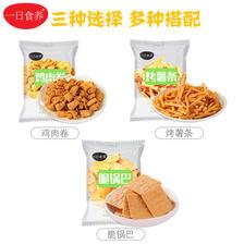 第二件5元 麻辣脆锅巴烤薯条零食小吃 券后14.8元