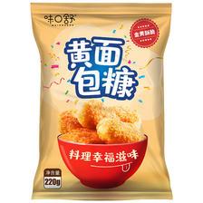 味口舒 黄面包糠 120g 2.8元包邮(需用券) ¥3