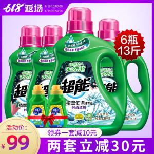 超能 植翠低泡洗衣液 13斤套装 79元618返场价 历史新低 1年用量