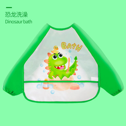 酷布豆 1-4岁宝宝长袖罩衣 5.9元包邮(需用券)