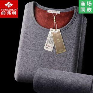 反季大促 俞兆林加绒保暖内衣套装男女 券后¥24.9