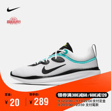 NIKE 耐克 ACMI AO0268 男款运动鞋 289元包邮(需20元定金) ¥289