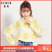 ¥9.9 森马长袖衬衫女衬衣