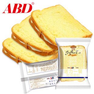 第2件半价 ABD早餐吐司面包2斤 券后¥23.8