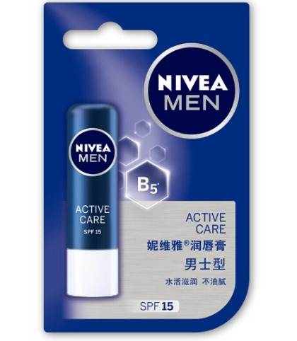¥10.42 NIVEA 妮维雅 男士型润唇膏4.8g