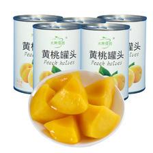 水果佳园 新鲜黄桃罐头 425g*5罐 17.9元包邮