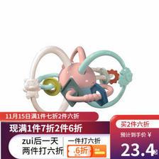 贝恩施 婴儿玩具宝宝牙胶手摇铃玩具 新生儿可啃咬高温消毒早教益智摇铃