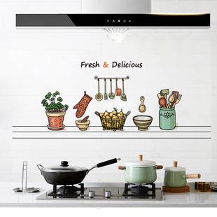 送刮板 厨房家用透明防油烟墙纸 ¥5