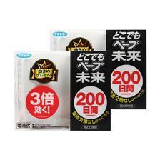 VAPE 未来 电子防蚊驱蚊器 200日 2个装 *2件 226元包邮