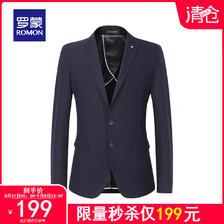 ¥199 Romon/罗蒙西服中青年西装外套男