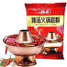 重庆德庄辣汤火锅底料220鸳鸯锅红汤火锅底料调料 9.9元