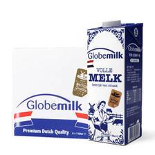 荷高(Globemilk) 全脂纯牛奶 1L 6盒 *2件 117.3元(合58.65元/件)
