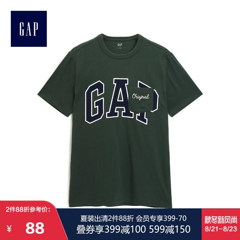 Gap男装棉质短袖T恤夏季493889 2019新款男士logo圆领口袋上衣潮 94元