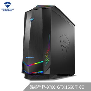 MACHENIKE 机械师 F117 台式机电脑(i7-9700、16G、256G、GTX1660Ti) 6389元包邮(满减) ¥6389