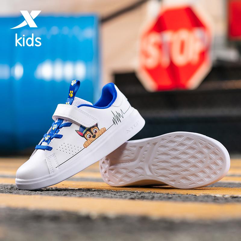 特步 儿童板鞋 129元