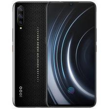 vivo iQOO 智能手机 8GB+128GB 熔岩橙 2178元