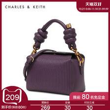 小方包CK2-80270149纯色扭结饰女士手提单肩包 239元