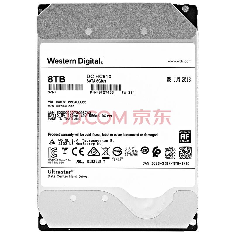 Western Digital 西部数据 8TB HC510 硬盘 数据中心 2143元包邮(需用券)
