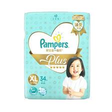 88VIP、限地区:Pampers 帮宝适 一级帮 婴儿纸尿裤 XL34片 65.55元 ¥66