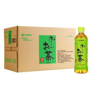 伊藤园(ITOEN)绿茶 茶叶饮料 无糖茶饮 500ml*15瓶 整箱 *4件 142.16元(合35.54元/件)