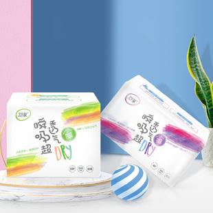 舒莱 纯棉纤薄卫生巾5包62片 ¥15